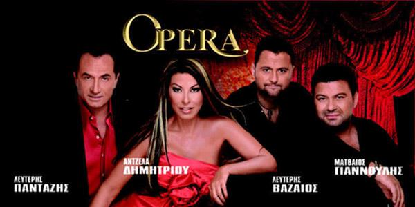 Angela Dimitriou Bouzoukia Poster