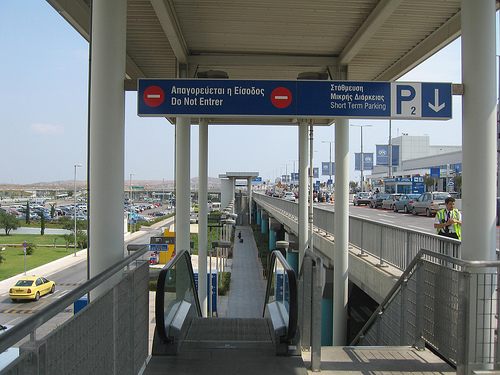 Athens Photo Gallery Picture Of Athens Airport Metro